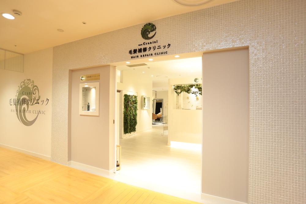 医療用ウィッグan静岡丸井店サロン